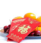 Chinese New Year Hong bao